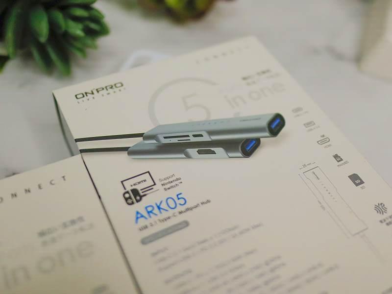 ONPRO,USB集線器,ARK011,ARK007,ARK005