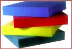 U Foam And Dunlop National Furnishing Manufacturer In Nikol Ahmedabad Id 10585891897