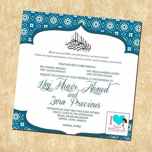 Muslim Wedding Invitation Card