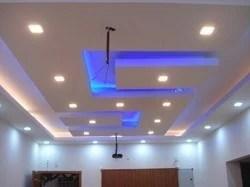 False Ceiling Designing Service In Madipakkam Chennai