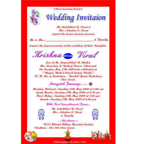 Unique & Exclusive Wedding Invitation Cards