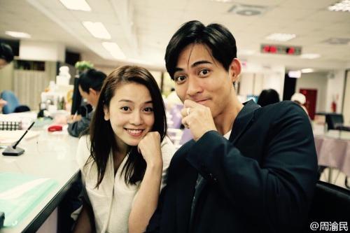 Vic Zhou and Reen Yu married