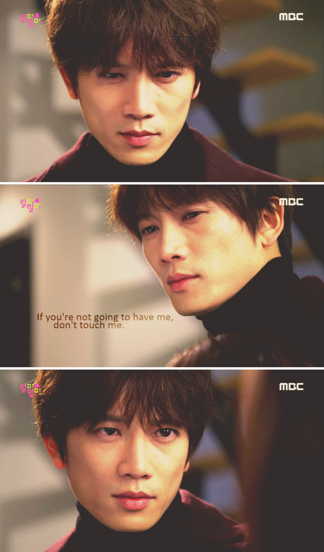 Love For Shin Se Gi If You Re Not Going To Have Me Don T Touch Me