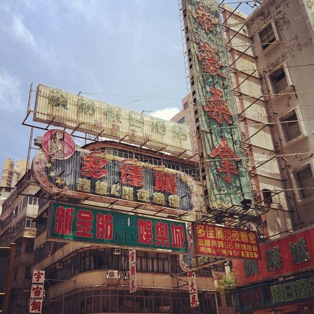 Mong Kok #hk
