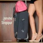 Jamsha El PutiPuerko – Singapur (iTunes)
