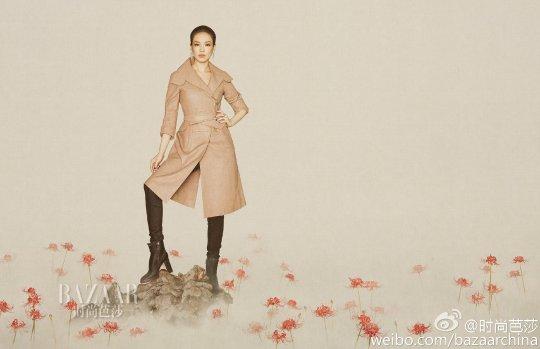 Shu Qi in Harper's Bazaar photoshoot