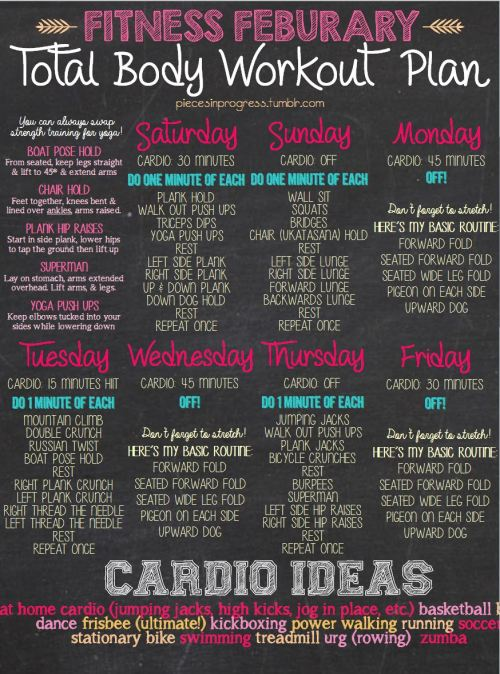 This Months Workout Plan I Included A Printable Pieces In Progress Living Fit Healthy