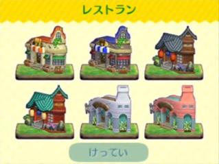 Bidoof Crossing - Animal Crossing: Happy Home Designer on Animal Crossing Kitchen Counter  id=64889