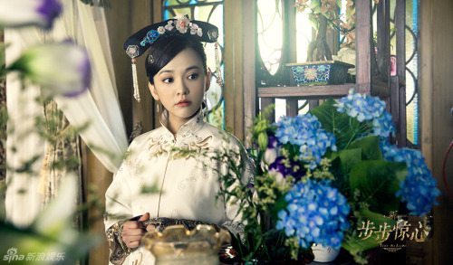 Ivy Chen in Time to Love/Bu Bu Jing Xin