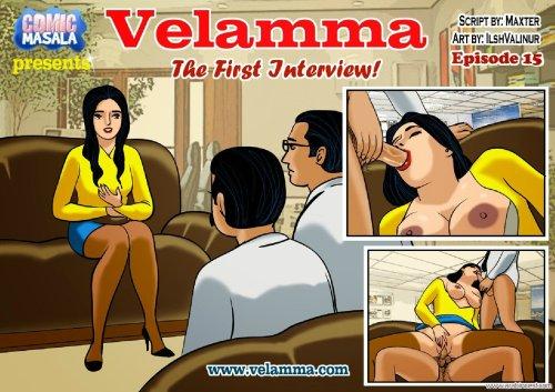أقوى قصة محارم مصورة Velamma الجزء الخامس عشر:  أقوى قصة محارم...