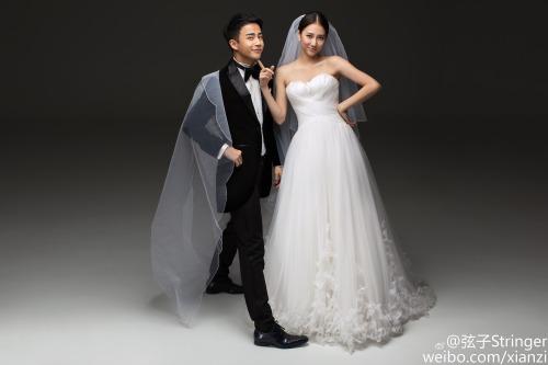 Xuanzi and Li Mao married