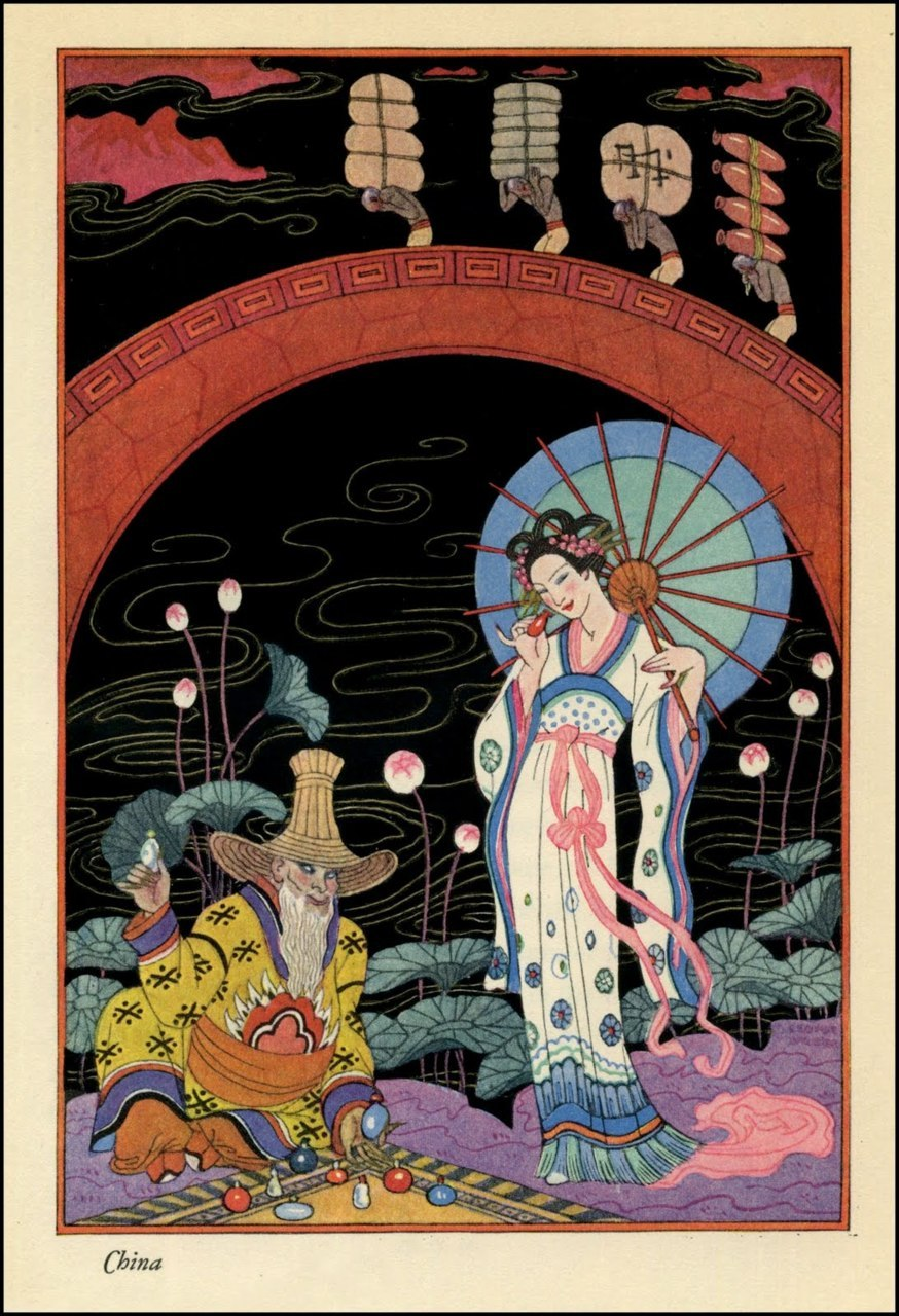 George Barbier ~ China from The Romance of Perfume by Richard Le Gallienne ~ 1928 ~ via The Pictorial Arts