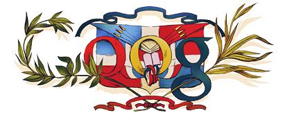 El doodle de Google para la República Dominicana