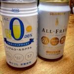 ノンアルコール製品