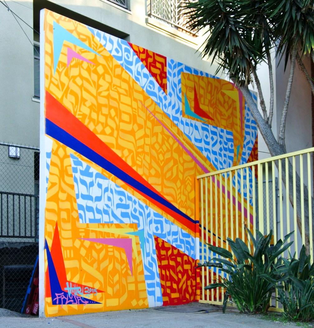 Alef mural