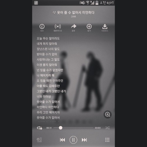 dddnnnmm: SometimesA sad song like thisCan give you so much strength.I want to keep on singing.#2AM@changddaiworld  instagram.com/p/0BKg5To6B8/trans by 2pmalways