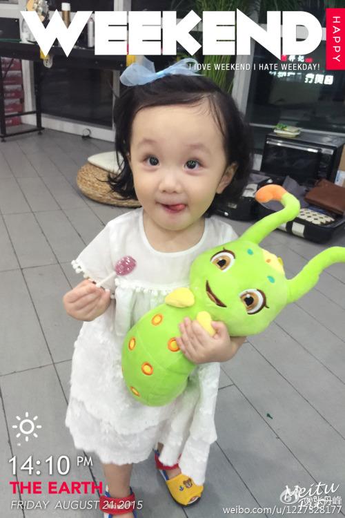 Zhang Danfeng's daughter and Tang Bao