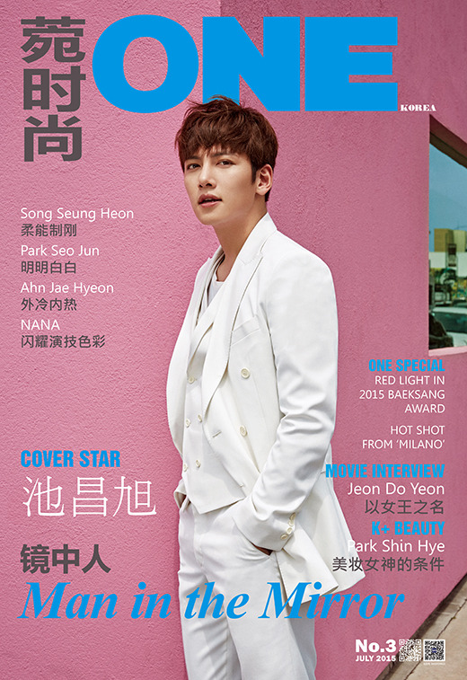 Ji Chang Wook - One Magazine July Issue '15