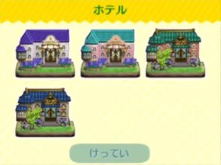Bidoof Crossing - Animal Crossing: Happy Home Designer on Animal Crossing Kitchen Counter  id=42936