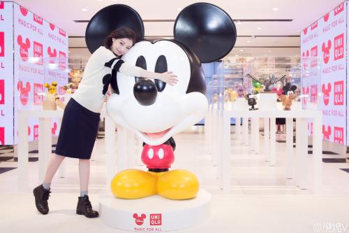 Ni Ni and Mickey Mouse for Uniqlo