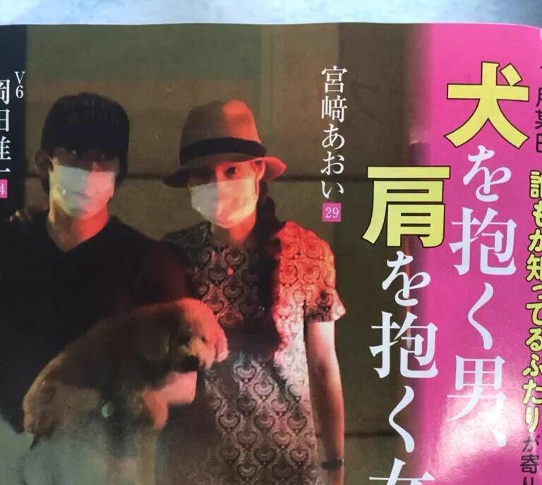 Загадочные японцы - 2 - Страница 4 Tumblr_nsmvoh3vKC1s2efnyo1_1280