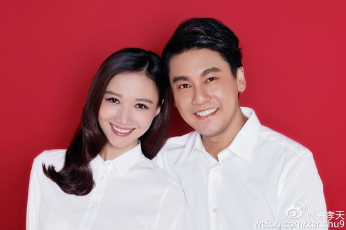 Ken Chu and Han Wenwen married