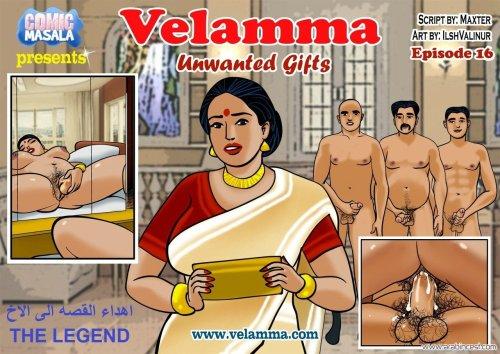 أقوى قصة محارم مصورة Velamma الجزء السادس عشر:  أقوى قصة محارم...