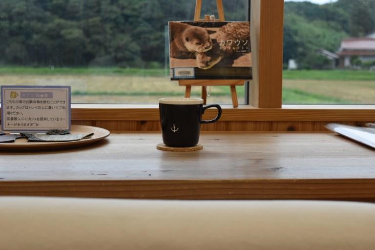 隠岐の海士町の図書館でいただいたコーヒー