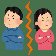 争っている夫と妻