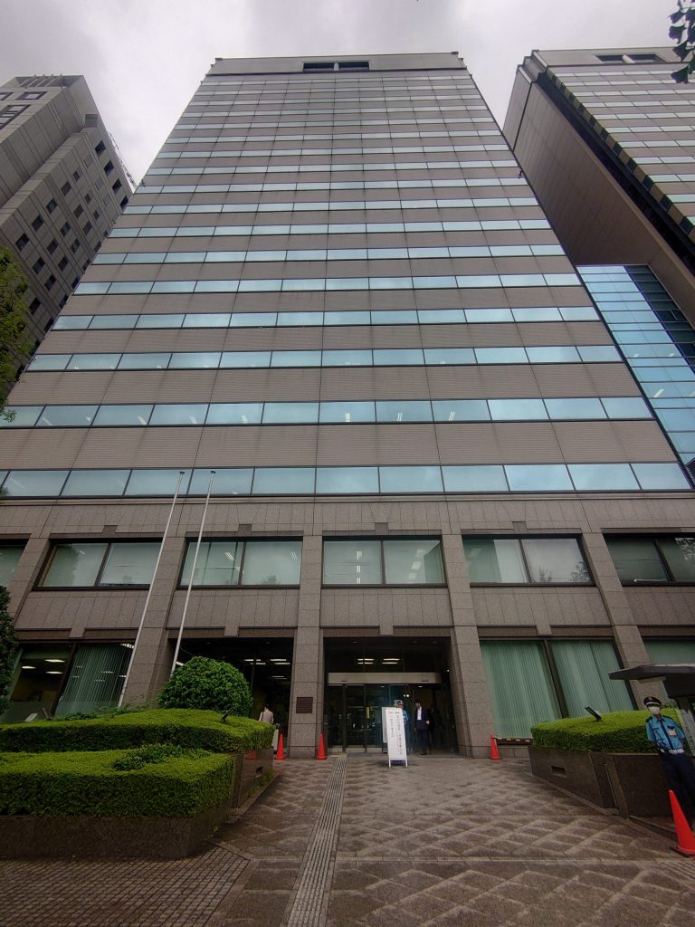 東京家庭裁判所