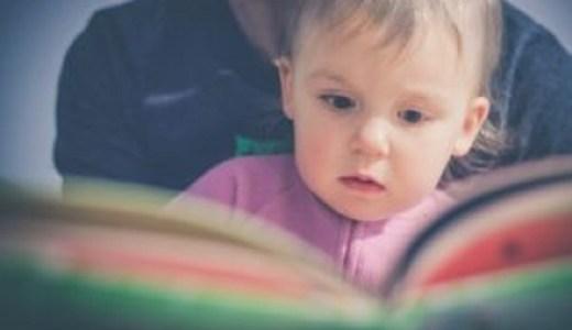 0歳赤ちゃんに絵本の読み聞かせ!言語力や集中力が身に付くって本当?