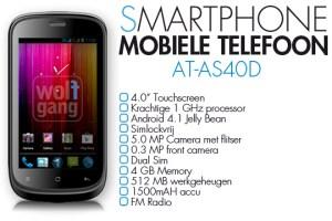 AT-AS40D1
