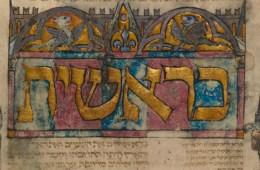 Hebreeuwse Kennicott Bijbel