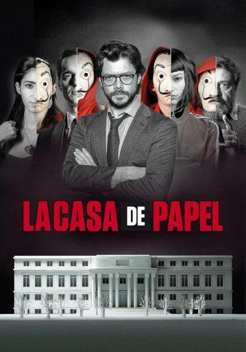 MONEY HEIST (LA CASA DE PAPEL): SEASON 1