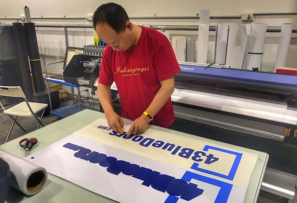 Terry getting our sign ready in his print shop