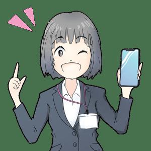 キャッシュレス化を進めたい日本