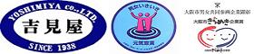 yosimiya_logo