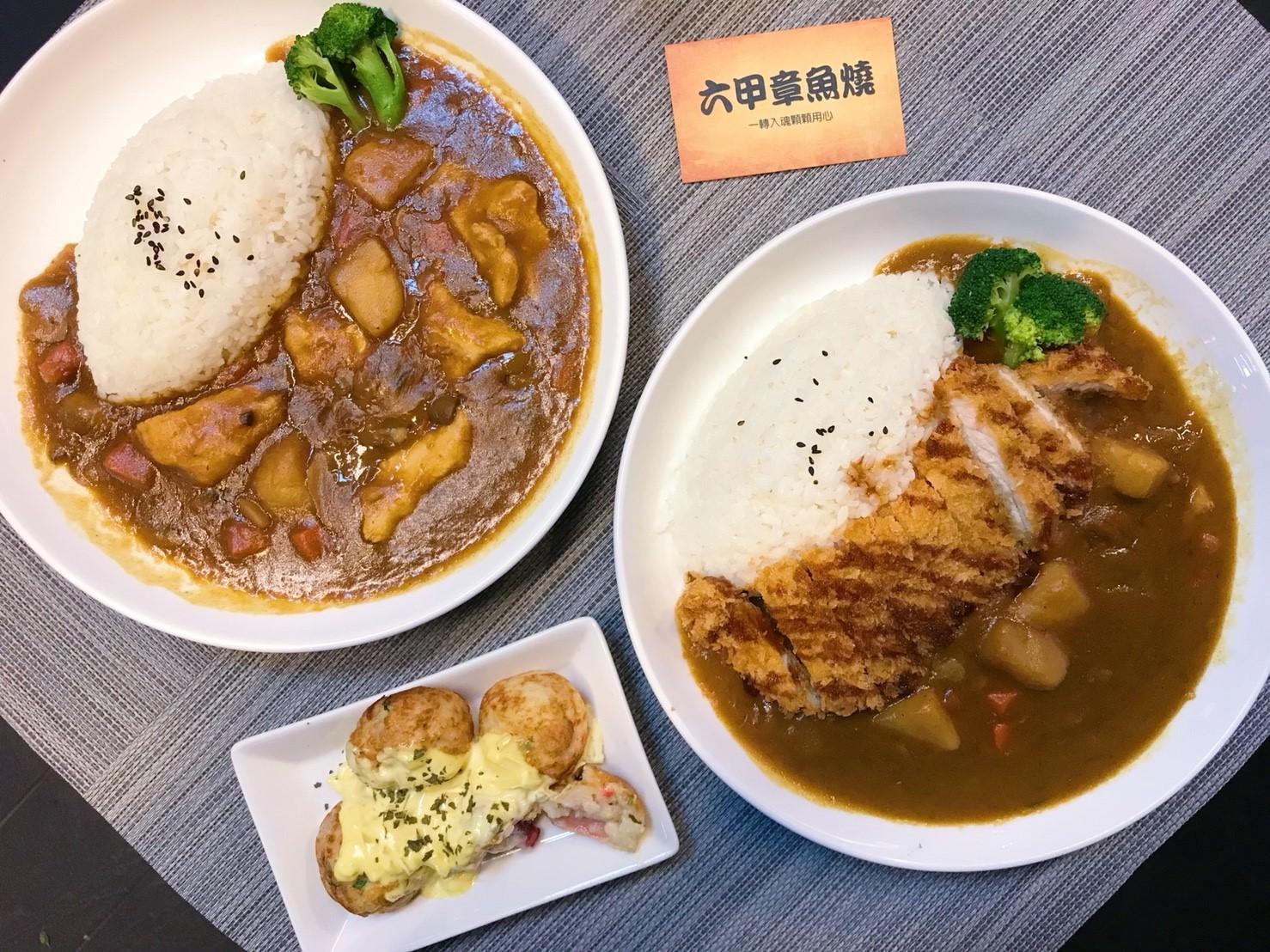 【台北。中山】  六甲章魚燒-平價大碗咖哩飯 超軟Q日式章魚燒