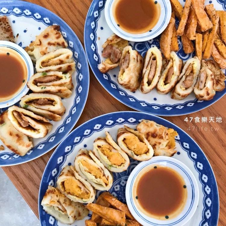 【六張犁美食 軟食力】信義區好吃軟蛋餅  文青古早味蛋餅店