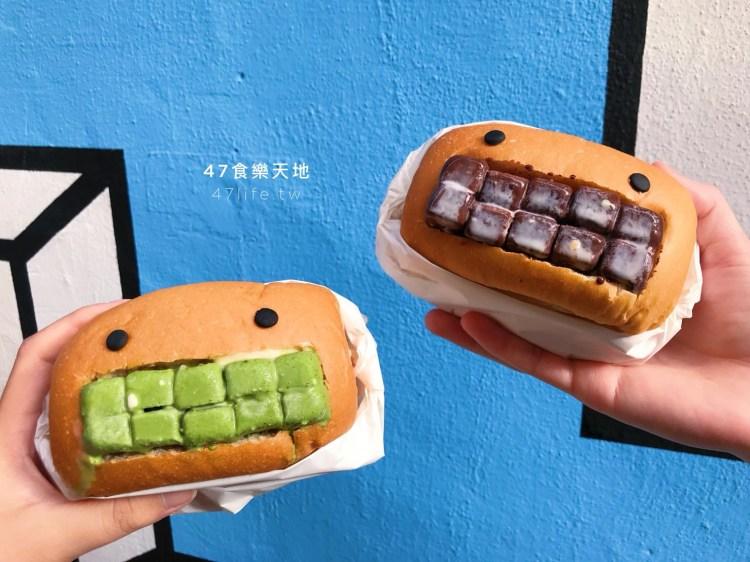 【逢甲美食-Hello Burger】逢甲夜市新開的小怪獸漢堡店 可愛又吸睛 適合邊逛夜市邊吃