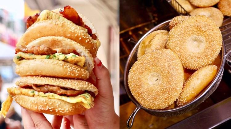 馬祖南竿美食-超群繼光餅 馬祖早餐推薦 適合當馬祖伴手禮