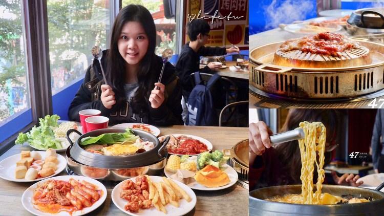 西門韓式料理 阿豬嘻烤肉村 部隊火鍋銅盤烤肉398吃到飽