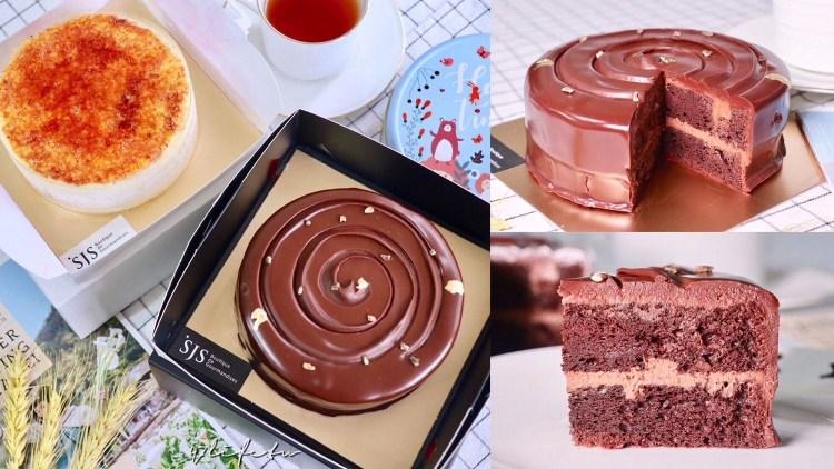 台中伴手禮甜點-SJS法式甜點蛋糕 精緻甜點 客製化蛋糕 送禮自用兩相宜