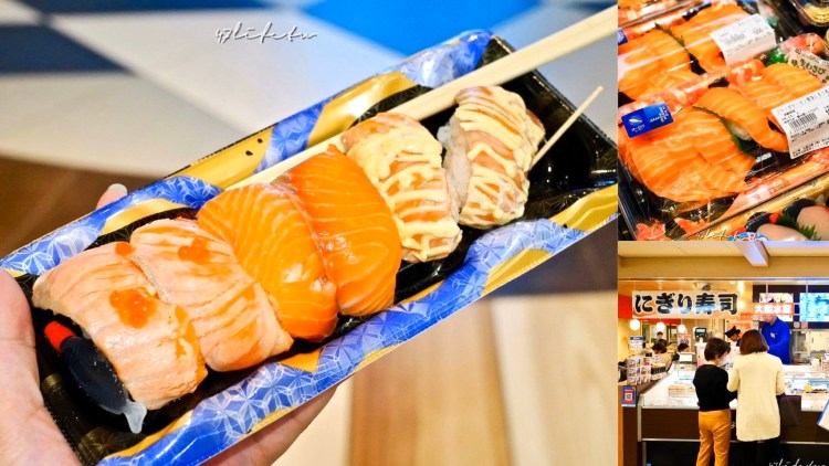 大阪梅田美食-大起水産街のみなと阪急三番街店 平價現切生魚片