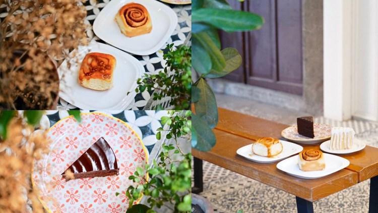 中山美食-Miss V Bakery Cafe老舊住宅區裏,紅片大街小巷的古早味肉桂捲