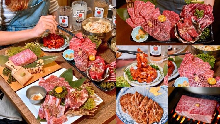 國父紀念館美食-小滿苑燒肉 東區日式燒肉店 貼心桌邊烤服務/附菜單
