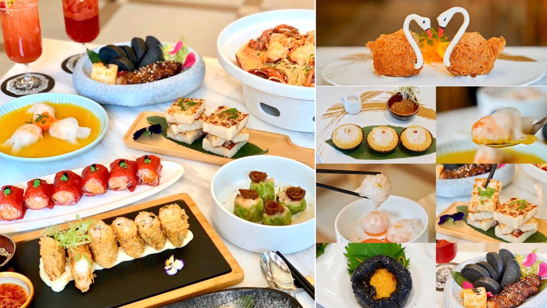 玖尹Royal Joying Soirée 結合港式飲茶 中式 酒吧 /附菜單/近捷運松江南京