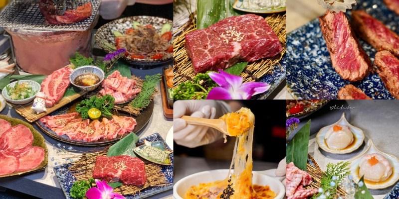 台北燒烤-肉你好Yoloniku-燒肉串炸專門店 日式燒肉居酒屋店 近中山國中站