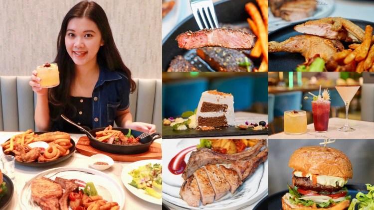 台北牛排餐酒館-茱莉金牛排餐酒館LE SAGE Steak Bistro 隱身師大夜市內 椒麻牛排顛覆你的味蕾 /附菜單