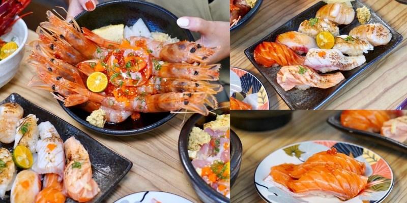 內湖美食-五漁村丼飯屋 cp值超高日式料理 生魚片 壽司 新鮮又大份~